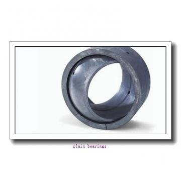 50 mm x 75 mm x 50 mm  FBJ GEEW50ES plain bearings